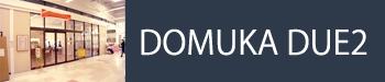 大館市のブライダル・美容院・美容室 HairSalon DOMUKA DUE2「ドムカ2」(ウオズミグループ)