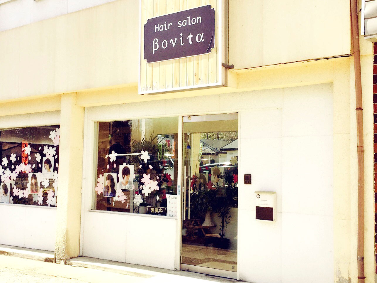 Hairsalon Bonita「ボニータ」