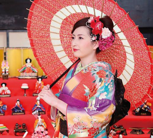 Odate Modern Kimono